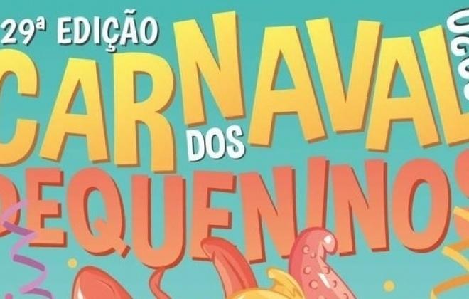 """29.ª edição """"Carnaval dos Pequeninos"""" realiza-se dia 21 de fevereiro"""