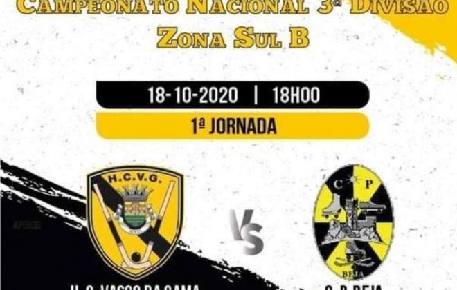 Hóquei Clube Vasco da Gama recebe este domingo às 18 horas o CP Beja